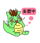 らぶ干支【辰】(個別スタンプ:18)