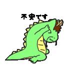 らぶ干支【辰】(個別スタンプ:19)