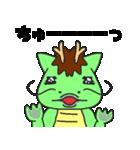 らぶ干支【辰】(個別スタンプ:25)