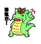 らぶ干支【辰】(個別スタンプ:27)