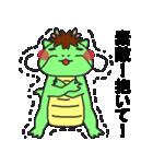 らぶ干支【辰】(個別スタンプ:35)