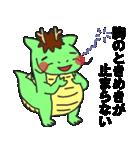らぶ干支【辰】(個別スタンプ:36)