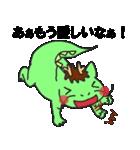 らぶ干支【辰】(個別スタンプ:37)
