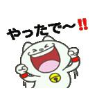 鳥取猫 『がんばろう鳥取❤』(個別スタンプ:01)