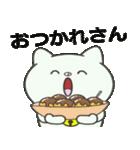 鳥取猫 『がんばろう鳥取❤』(個別スタンプ:02)