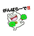 鳥取猫 『がんばろう鳥取❤』(個別スタンプ:03)
