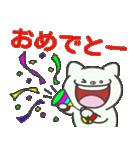 鳥取猫 『がんばろう鳥取❤』(個別スタンプ:04)