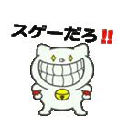 鳥取猫 『がんばろう鳥取❤』(個別スタンプ:06)