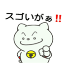 鳥取猫 『がんばろう鳥取❤』(個別スタンプ:07)