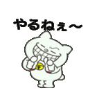 鳥取猫 『がんばろう鳥取❤』(個別スタンプ:08)