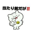 鳥取猫 『がんばろう鳥取❤』(個別スタンプ:09)