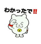 鳥取猫 『がんばろう鳥取❤』(個別スタンプ:10)