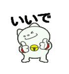 鳥取猫 『がんばろう鳥取❤』(個別スタンプ:11)