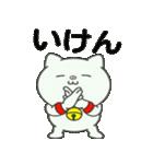 鳥取猫 『がんばろう鳥取❤』(個別スタンプ:12)