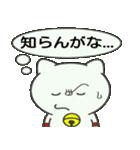 鳥取猫 『がんばろう鳥取❤』(個別スタンプ:13)
