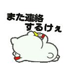 鳥取猫 『がんばろう鳥取❤』(個別スタンプ:14)