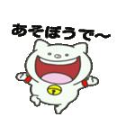 鳥取猫 『がんばろう鳥取❤』(個別スタンプ:15)