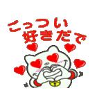 鳥取猫 『がんばろう鳥取❤』(個別スタンプ:16)