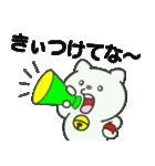 鳥取猫 『がんばろう鳥取❤』(個別スタンプ:17)