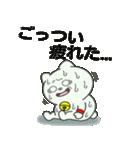 鳥取猫 『がんばろう鳥取❤』(個別スタンプ:18)
