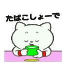 鳥取猫 『がんばろう鳥取❤』(個別スタンプ:19)