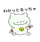 鳥取猫 『がんばろう鳥取❤』(個別スタンプ:20)