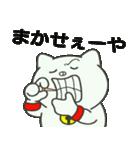 鳥取猫 『がんばろう鳥取❤』(個別スタンプ:21)