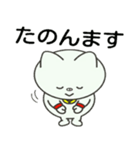 鳥取猫 『がんばろう鳥取❤』(個別スタンプ:22)