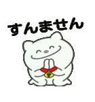 鳥取猫 『がんばろう鳥取❤』(個別スタンプ:23)