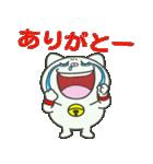 鳥取猫 『がんばろう鳥取❤』(個別スタンプ:24)