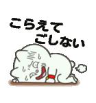 鳥取猫 『がんばろう鳥取❤』(個別スタンプ:25)