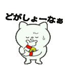 鳥取猫 『がんばろう鳥取❤』(個別スタンプ:26)