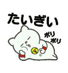 鳥取猫 『がんばろう鳥取❤』(個別スタンプ:27)