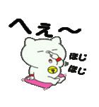 鳥取猫 『がんばろう鳥取❤』(個別スタンプ:28)