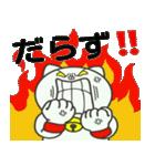鳥取猫 『がんばろう鳥取❤』(個別スタンプ:29)