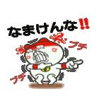 鳥取猫 『がんばろう鳥取❤』(個別スタンプ:30)
