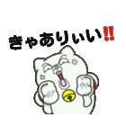 鳥取猫 『がんばろう鳥取❤』(個別スタンプ:31)