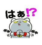 鳥取猫 『がんばろう鳥取❤』(個別スタンプ:32)