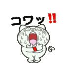 鳥取猫 『がんばろう鳥取❤』(個別スタンプ:34)