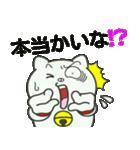 鳥取猫 『がんばろう鳥取❤』(個別スタンプ:35)