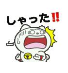 鳥取猫 『がんばろう鳥取❤』(個別スタンプ:36)