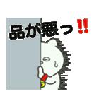 鳥取猫 『がんばろう鳥取❤』(個別スタンプ:37)