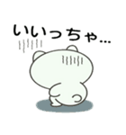 鳥取猫 『がんばろう鳥取❤』(個別スタンプ:38)