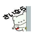 鳥取猫 『がんばろう鳥取❤』(個別スタンプ:39)