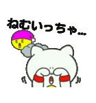 鳥取猫 『がんばろう鳥取❤』(個別スタンプ:40)