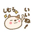 志村さん専用のスタンプ 2(個別スタンプ:02)
