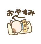 志村さん専用のスタンプ 2(個別スタンプ:08)