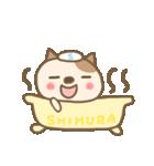 志村さん専用のスタンプ 2(個別スタンプ:09)