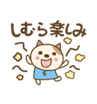 志村さん専用のスタンプ 2(個別スタンプ:14)