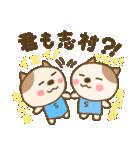 志村さん専用のスタンプ 2(個別スタンプ:15)